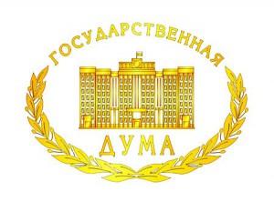 SPECTR_AUDIT_Gosudarstvennaja_Duma_RF