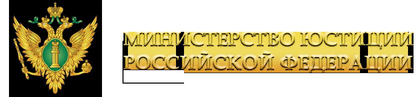SPEKTR_AUDIT_MinyustRF