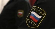 SPEKTR_AUDIT_FSSP_Rossii_001