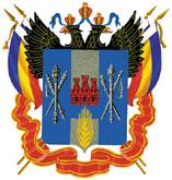 SPEKTR_AUDIT_Rostovskaja_oblast_logo