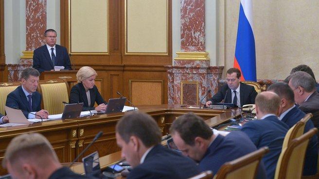 Spektr_Audit_Minpromtorg_Medvedev