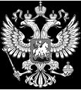 SPEKTR_AUDIT_Rosimushestvo_logo