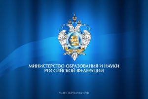 SPECTR_AUDIT_Minobrnauki_Rossii_logo