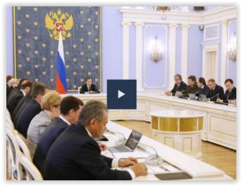 SPEKTR_AUDIT_Praitelstvo_Rossii_Soveshanije_2014_11_10