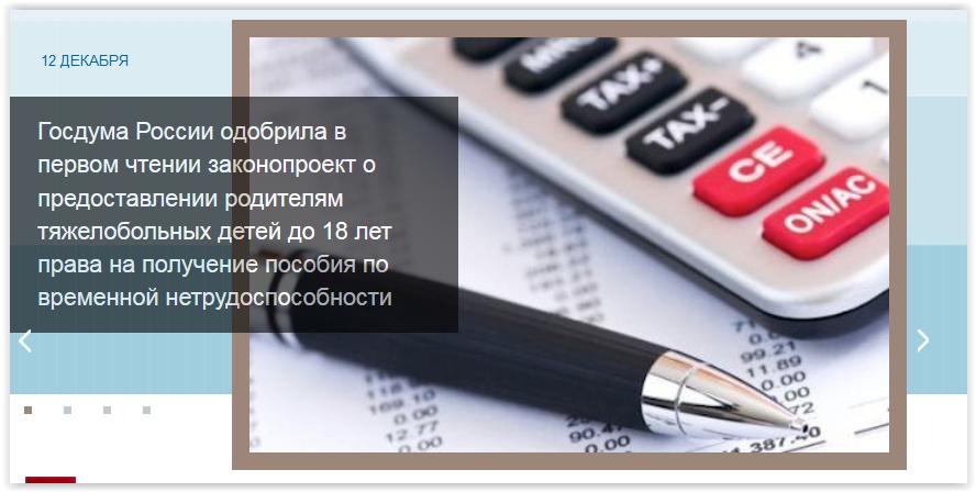 Вам индексация страховых пенсий по потере кормильца спроса деньги уравнение