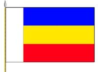 SPEKTR_AUDIT_Rostovskaja_Oblast_PRO_flag_s