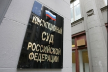 SPECTR_AUDIT_FNS_RF_rezidenty_Belorussija