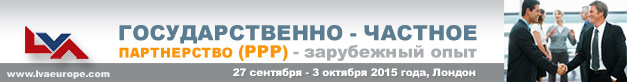 SAMBROS _СONSULTING_LVA_Europe_CHGP_2015