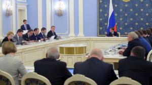 Spektr_Audit_Pravitelstvo_Topilin_2015