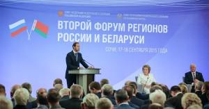 SPEKTR_AUDIT_Minpromtorg_Rossia_Belorussija_2015
