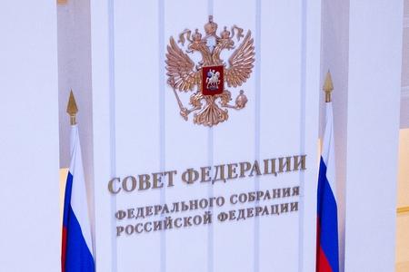 SPEKTR_AUDIT_Sovet_Federatsii_Opeka_2015