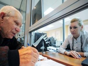 SPECTR_AUDIT_Polit_ru_pensii_2015-16