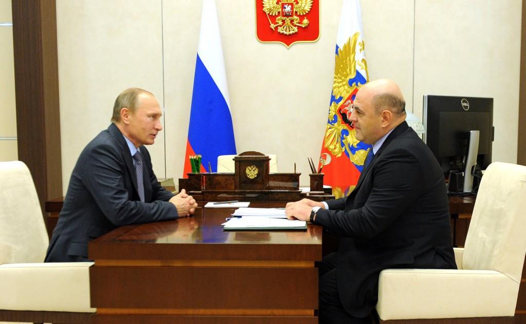 Spektr_Audit_Putin_VV_FNS_RF_2015