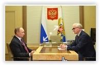 Spektr_Audit_Putin_VV_2016