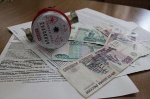 Spektr_Audit_Minstroy_odn