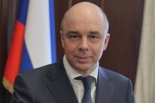 Spektr_Audit_Minfin_RF_SiluanovA._amnistijajpg