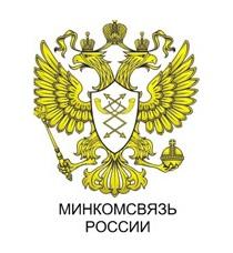 SPEKTR_AUDIT_Minkomsvjaz_RF_Logo