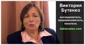 SPEKTR_AUDIT_Poznovatelnoje_TV_rabota_v_usa_Butenko