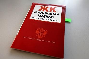 Spektr_Audit_Minstroy_ZK_RF_2015