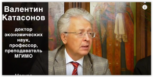 SPEKTR_AUDIT_Poznovatelnoje_TV_Katasonov_VJ_ekonom_propaganda