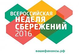 Spektr_Audit_Minfin_RF_finansovoje_obrazovanije