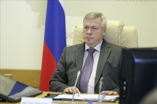 SPEKTR_AUDIT_Rostovskaja_oblast_Golubev_preee_biznesa