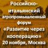 SAMBROS_CONSULTING_RIF_nov2017_100х100