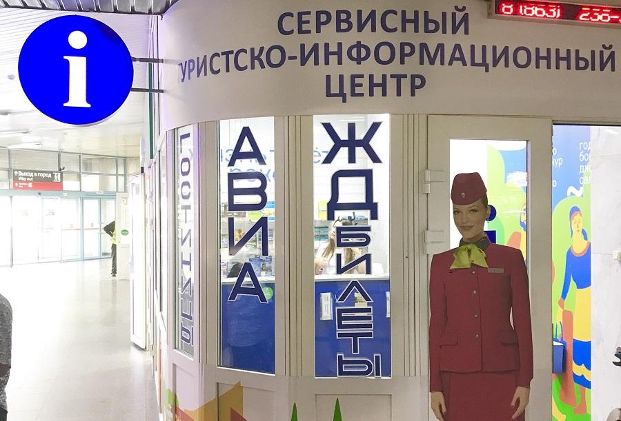 SPEKTR_AUDIT_00_turizm_Rostov2017