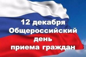 SPEKTR_AUDIT_000_12_dekabrja_2017