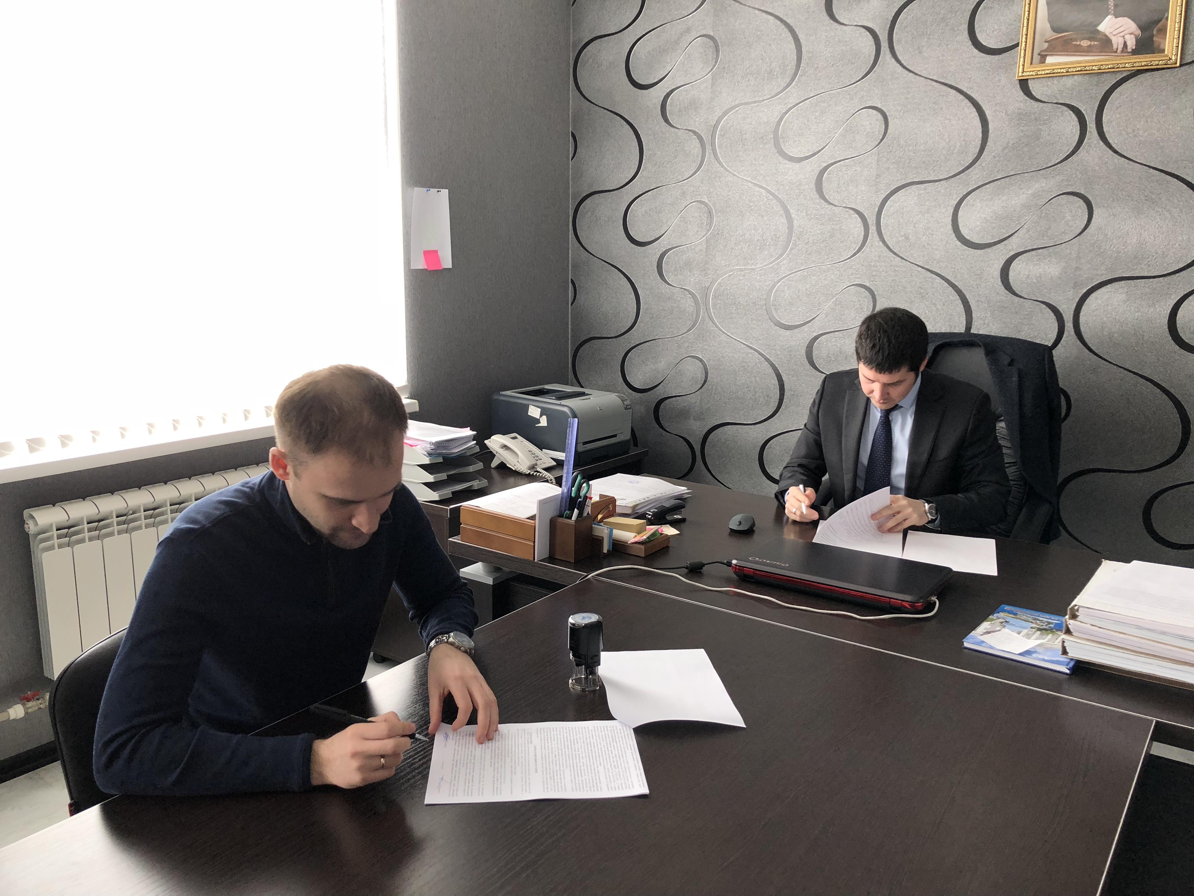 SPEKTR_AUDIT_000_podderjka_biznesa_2018
