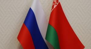 SPEKTR_AUDIT_FAS_RF_Belorussija_Rossija_2018