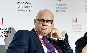 SPEKTR_AUDIT_MF_RF_lavrov_2018