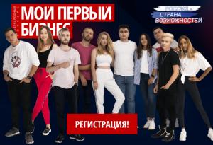 SPEKTR_AUDIT_Konkurs_Molodyh_01_2018