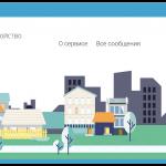 Spektr_Audit_Rostov_na_Donu_blagoustrojstvo_2109