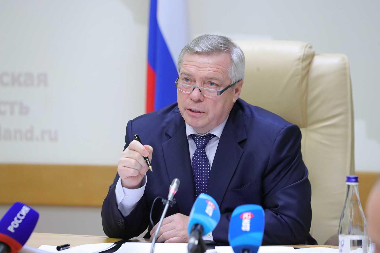 SPEKTR_AUDIT_RО_Golubev_bank_podderjka_2020