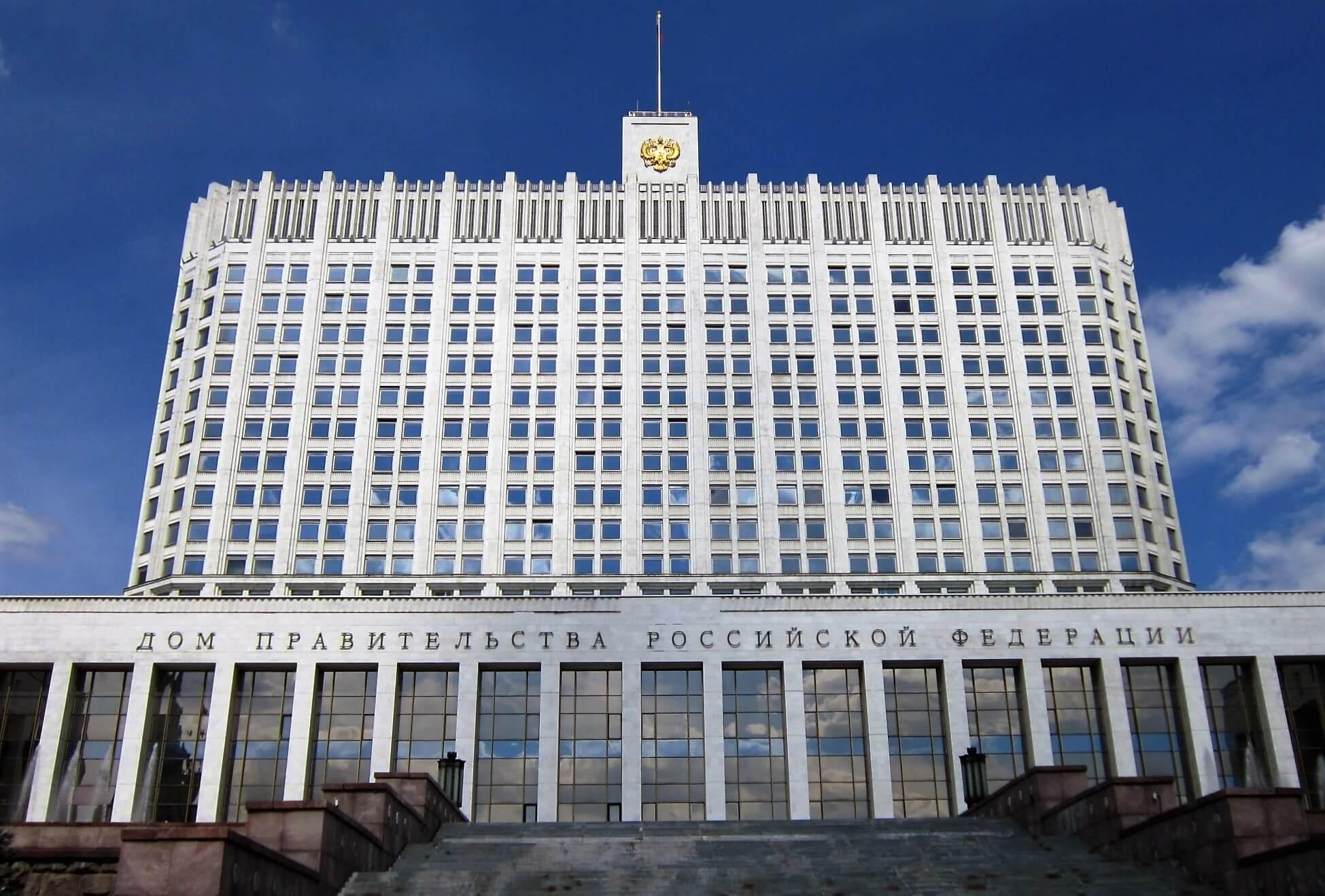 SPEKTR_AUDIT_FNS_RF_bankrotstvo_2020