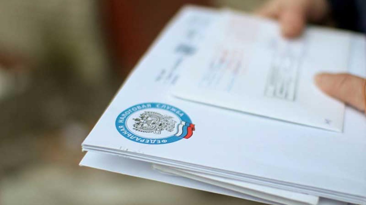 Дополнительные налоговые уведомления физлица могут получить в ИФНС и МФЦ